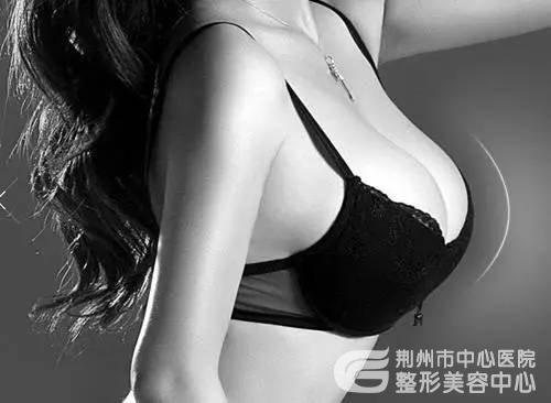 荆州哪里可以做乳房再造?再造一个乳房需要多少钱呢